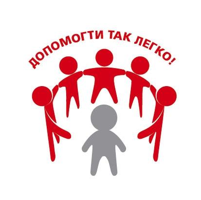 Благодійний проект «СКРИНЬКА ДОБРИХ СПРАВ»