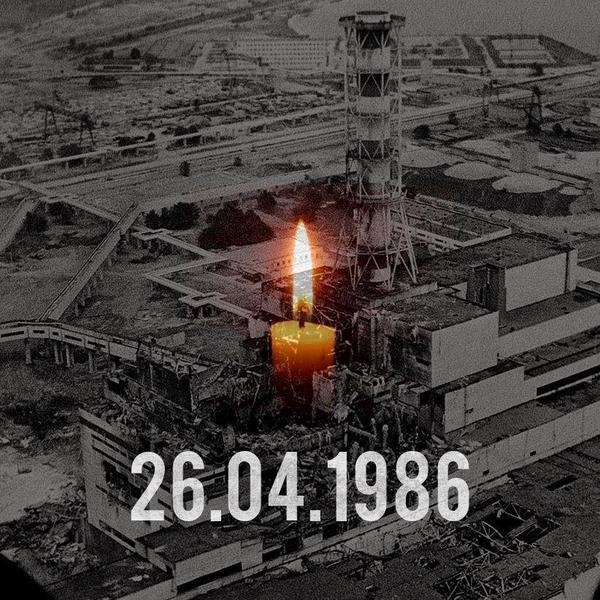 You are currently viewing Чорнобиль…. 30-ті роковини страшної катастрофи