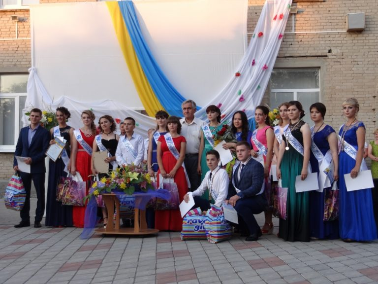Read more about the article Випуск – 2016