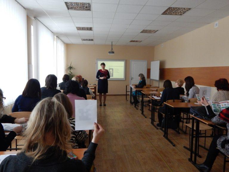 Обласний семінар-практикум викладачів зарубіжної літератури