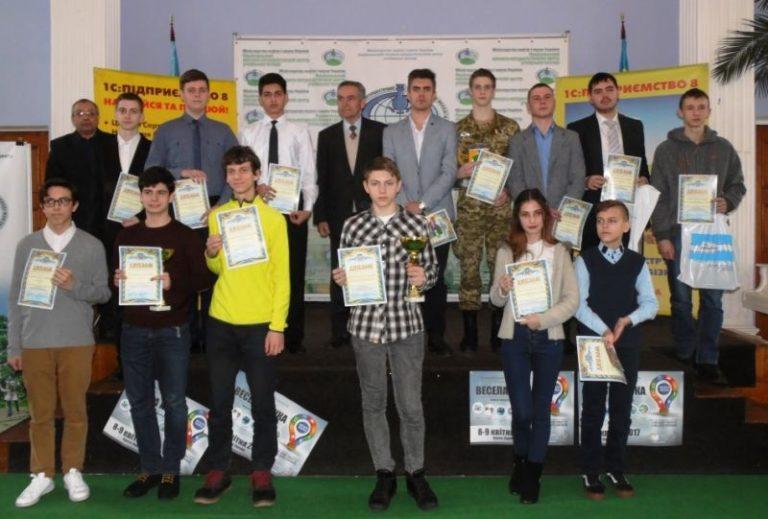 Фінальний тур ІІ етапу ХVI Всеукраїнського чемпіонату з інформаційних технологій «Екософт-2017»