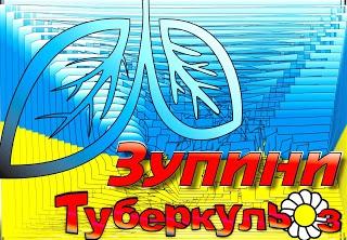 Read more about the article Місячник боротьби з туберкульозом у Запорізькій області