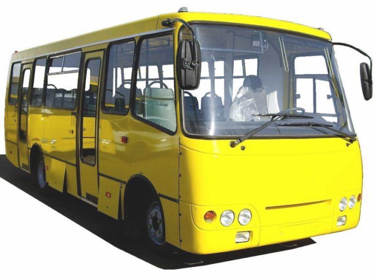Read more about the article Розклад руху автобусів ДНЗ «Михайлівське вище професійне училище»