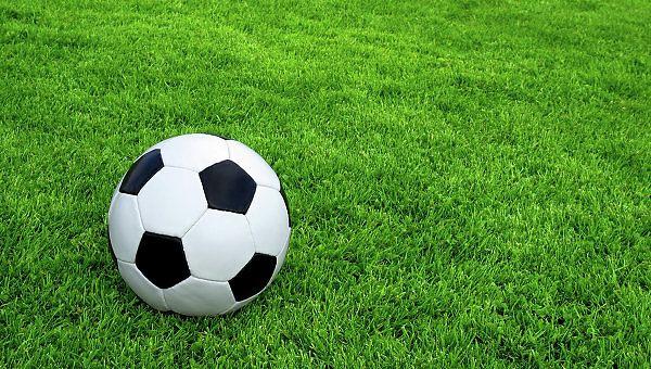 You are currently viewing Поїздка на футбольний матч.