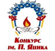 Конкурс з української мови