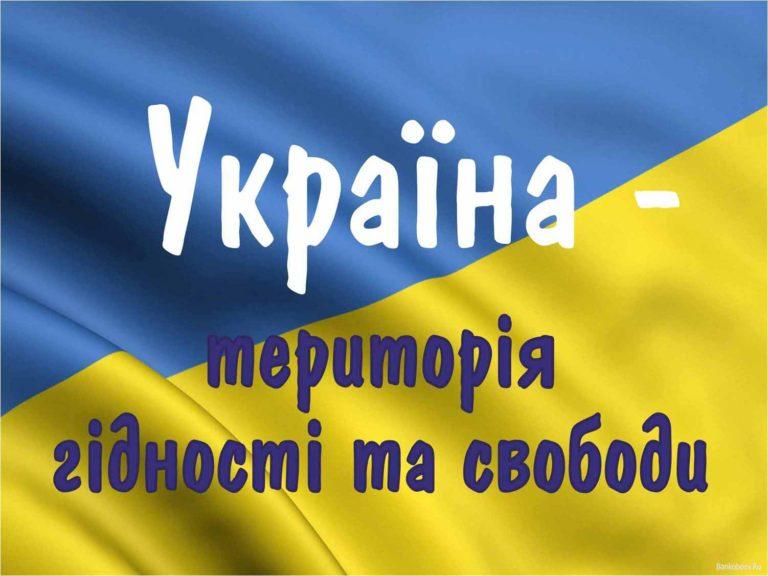 Read more about the article Маніфест «За гідність і свободу України»
