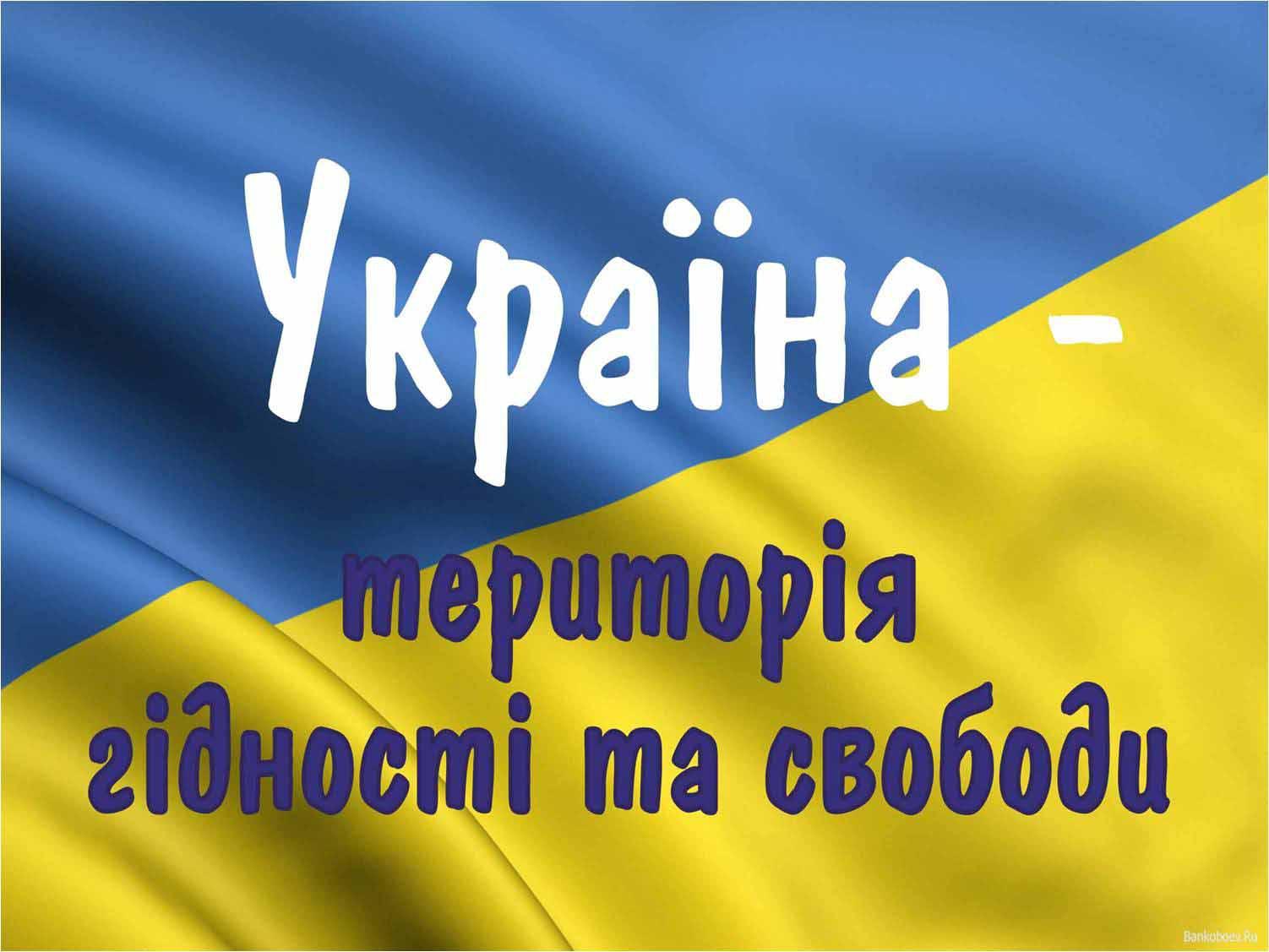 You are currently viewing Маніфест «За гідність і свободу України»