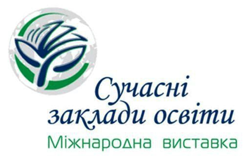 You are currently viewing Сучасні заклади освіти