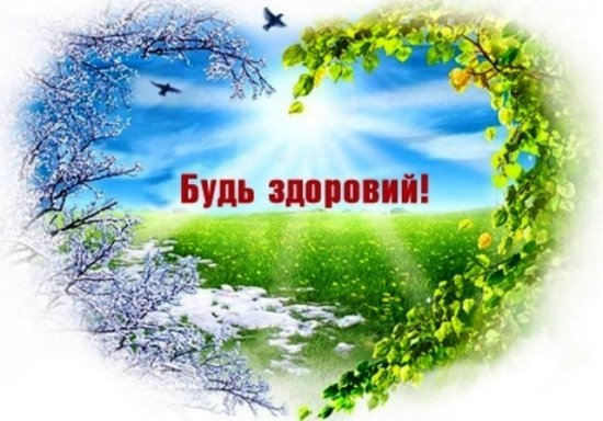 Read more about the article Крок за кроком до здоров'я