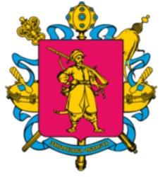 Департамент освіти і науки Запорізької облдержадміністрації оголошує конкурсний відбір на заміщення посади директора Державного навчального закладу «Михайлівське вище професійне училище»