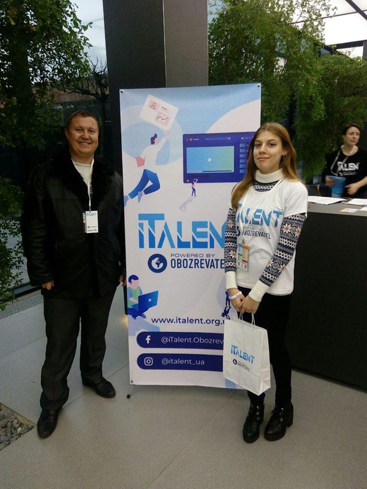Read more about the article Всеукраїнський конкурс з інформаційних технологій для дітей та молоді «ІTalent»