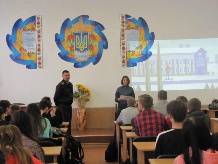 Всеукраїнський тиждень правових знань