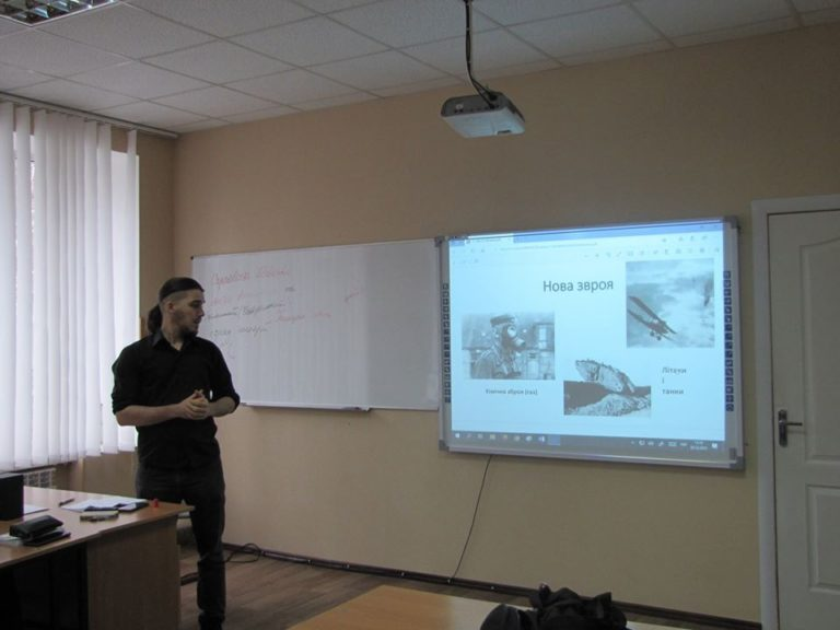 Read more about the article Зустріч з Юліаном Фрайтагом