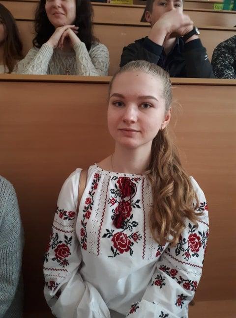 ХХ Міжнародний конкурс з української мови імені Петра Яцика