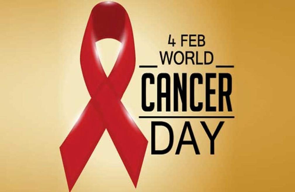 День боротьби проти раку