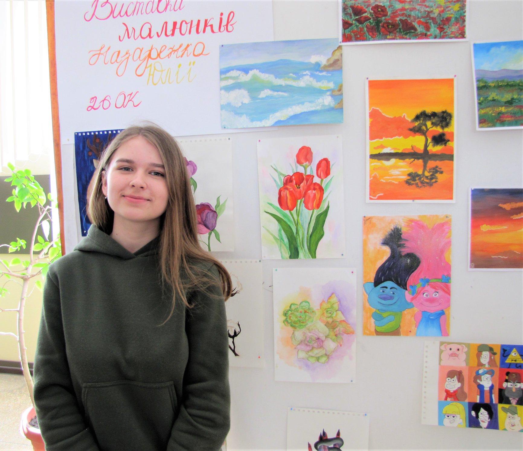 Виставка Назаренко Юлії