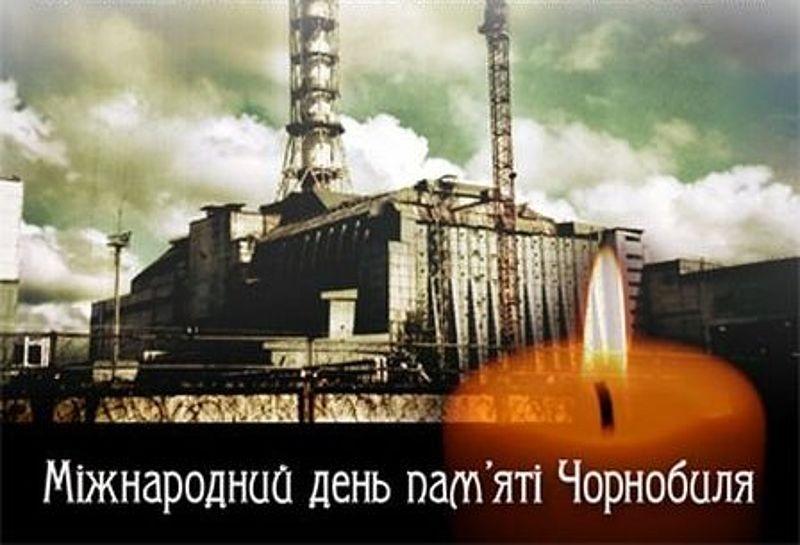 You are currently viewing Сьогодні 34 річниця Чорнобильської катастрофи