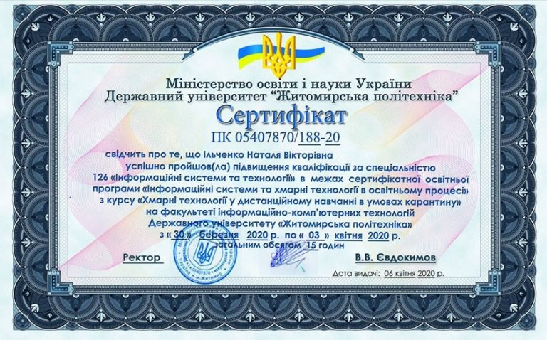 Read more about the article Самоосвіта