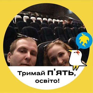 EdCamp Ukraine
