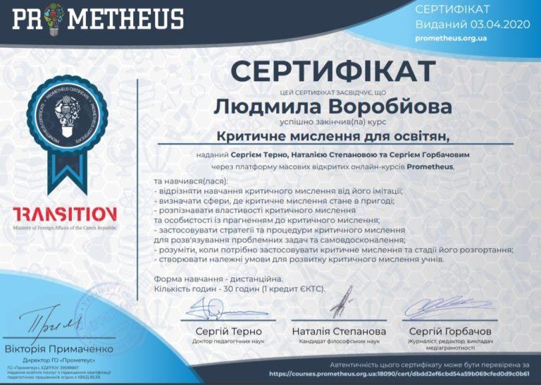 Read more about the article Набираємо обертів, тільки уперед!