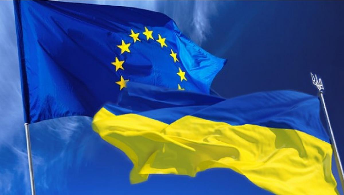 15 травня- День Європи