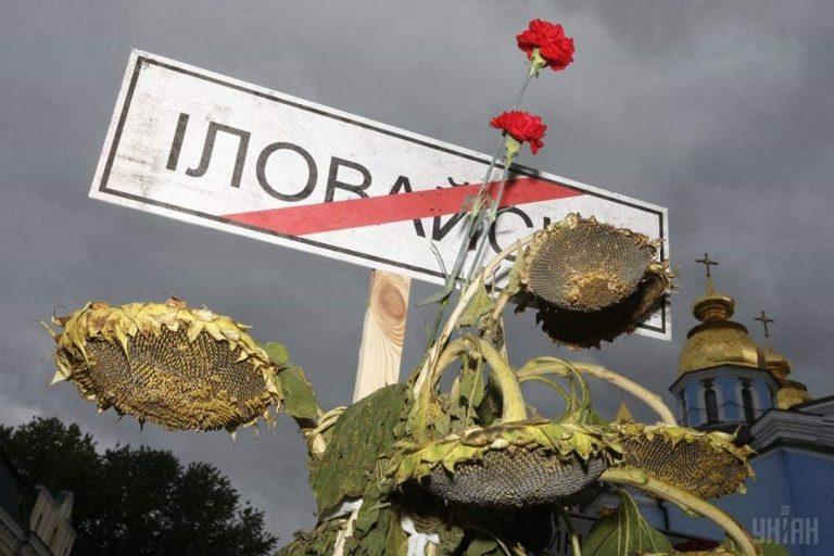 Read more about the article Іловайськ. Спогади про серпень 2014 року