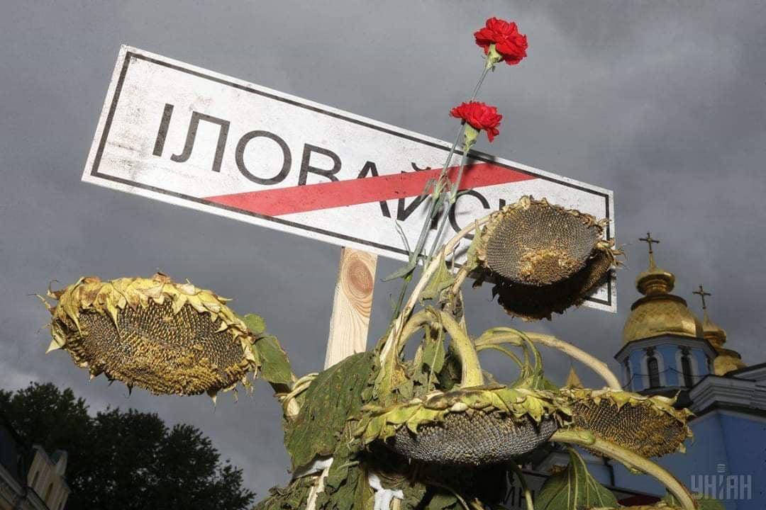 You are currently viewing Іловайськ. Спогади про серпень 2014 року