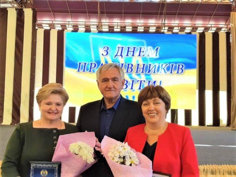 Read more about the article З Днем професійної (проесійно-технічної) освіти!